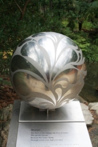 Mt Lofty Botanic Garden sculpture