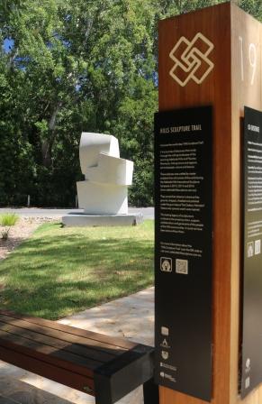 Co-existence sculpture