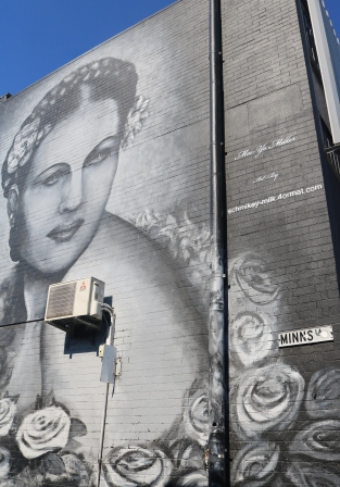 Moi Yo Millar street art