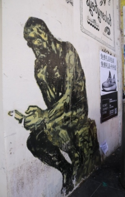 The Thinker on mobile phone