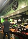 Asian green grocer